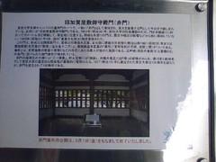 TS3J0027.jpg