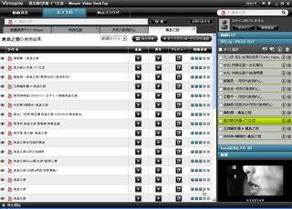 woopievideodesktop.jpg