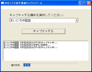 nhkcapture011_1.jpg