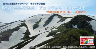 kitamura_top.jpg