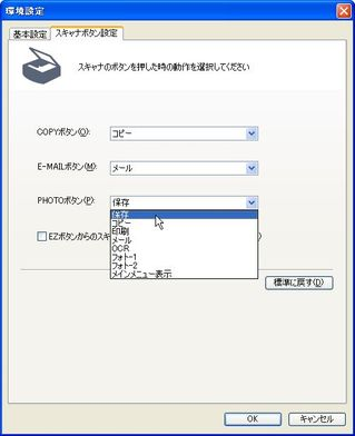 mpnavigator1.jpg