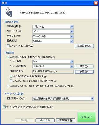 mpnavigator2.jpg