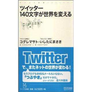 twitter_book.jpg