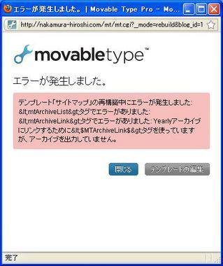 100801-mt5sitemap_error.JPG