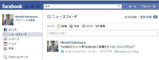 facebook_twitter2.JPG