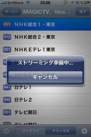 20111105-tvplayer0.PNG