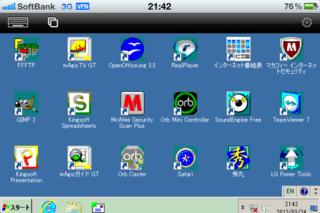 irdesktop.PNG