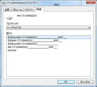 20120704-crucial_m4.JPG