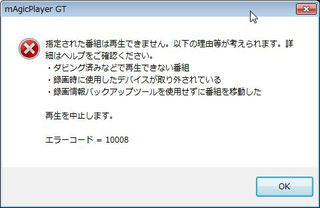 20120708-magictvgt.jpg.JPG