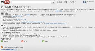 20120722-youtube3.jpg.JPG