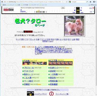 webarchive1.JPG