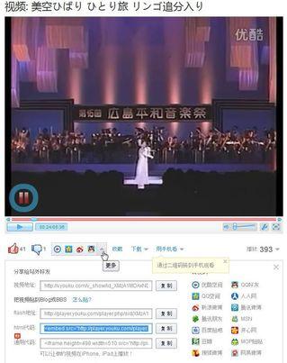 20130504-youku.jpg.JPG