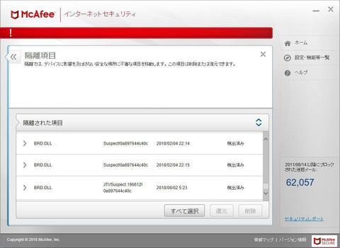 macfee-dvdfab.JPG