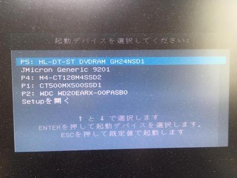 IMG_5212.JPG