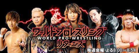 wrestling_200318.jpg