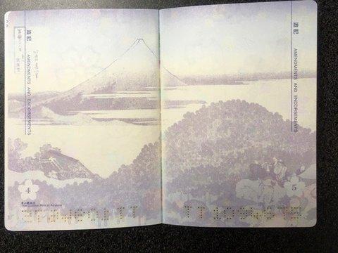 202003-passport.jpg