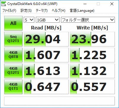 cdm20180120-3-USB3.0HDD-USB2.0port.PNG