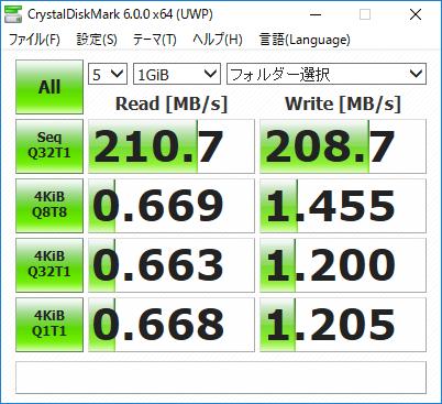 cdm20180120-3-USB3.0HDD-USB3.0port.PNG