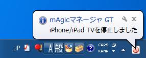 20111105-tvplayer2.PNG