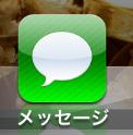 20120930-16483-1.jpg