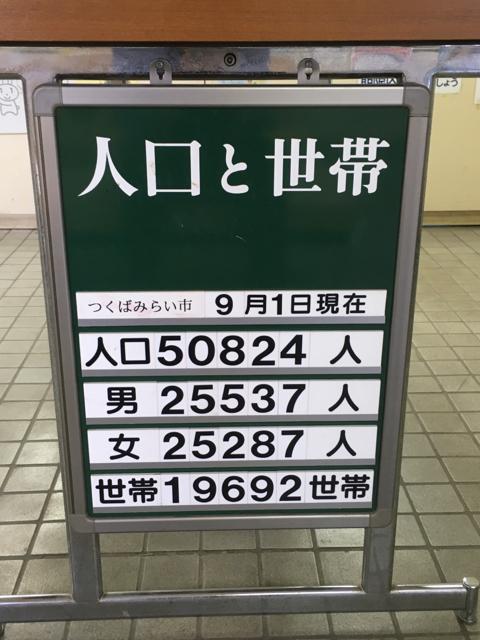 20161002.jpg