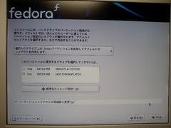 CA330076.jpg