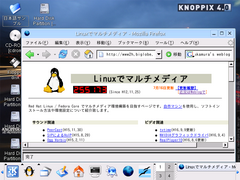 knoppix40.png