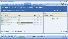mp3_to_audiocd.jpg