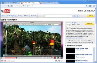 googlecrome_html5.jpg