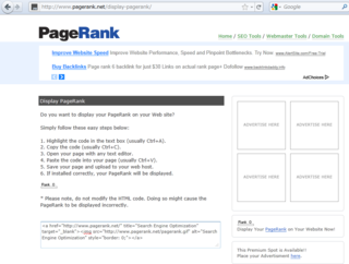 pageranknet.PNG