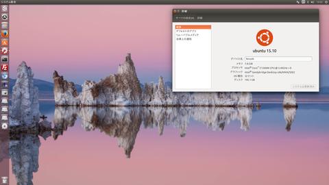 ubuntu1510-2015-11-08 14-02-34.png
